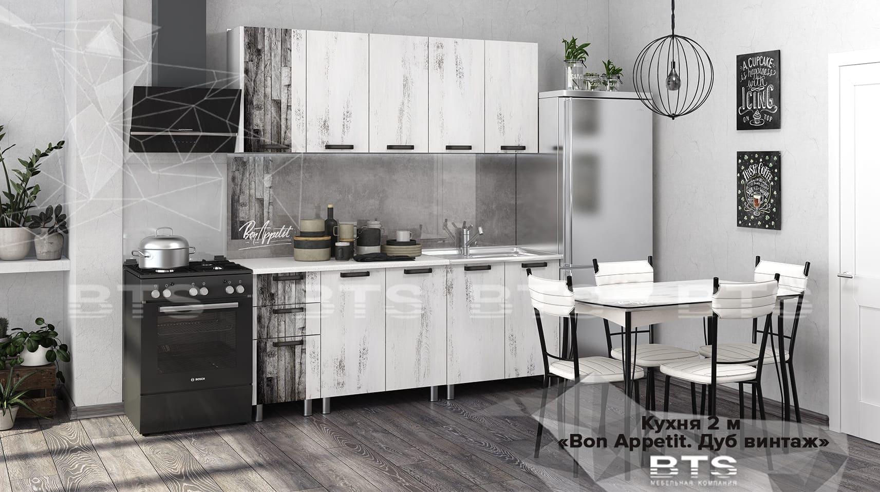 Кухня Bon Appetit 2 м — купить за 13753 руб. в Москве по цене производителя!