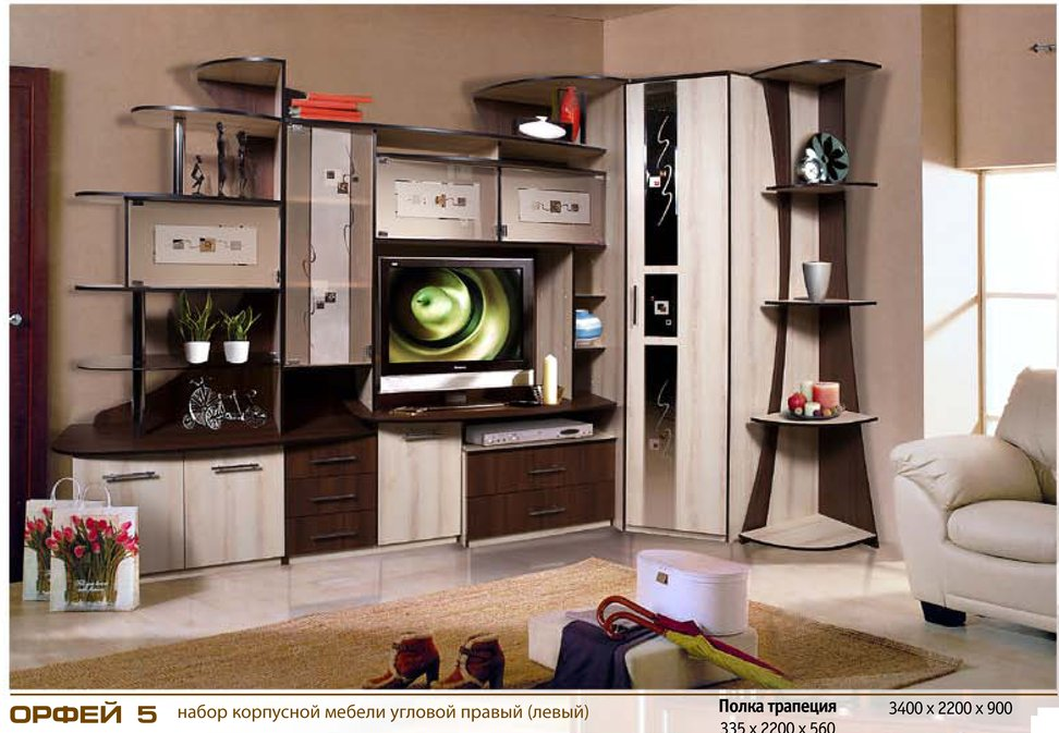 Модульные системы для гостиной.