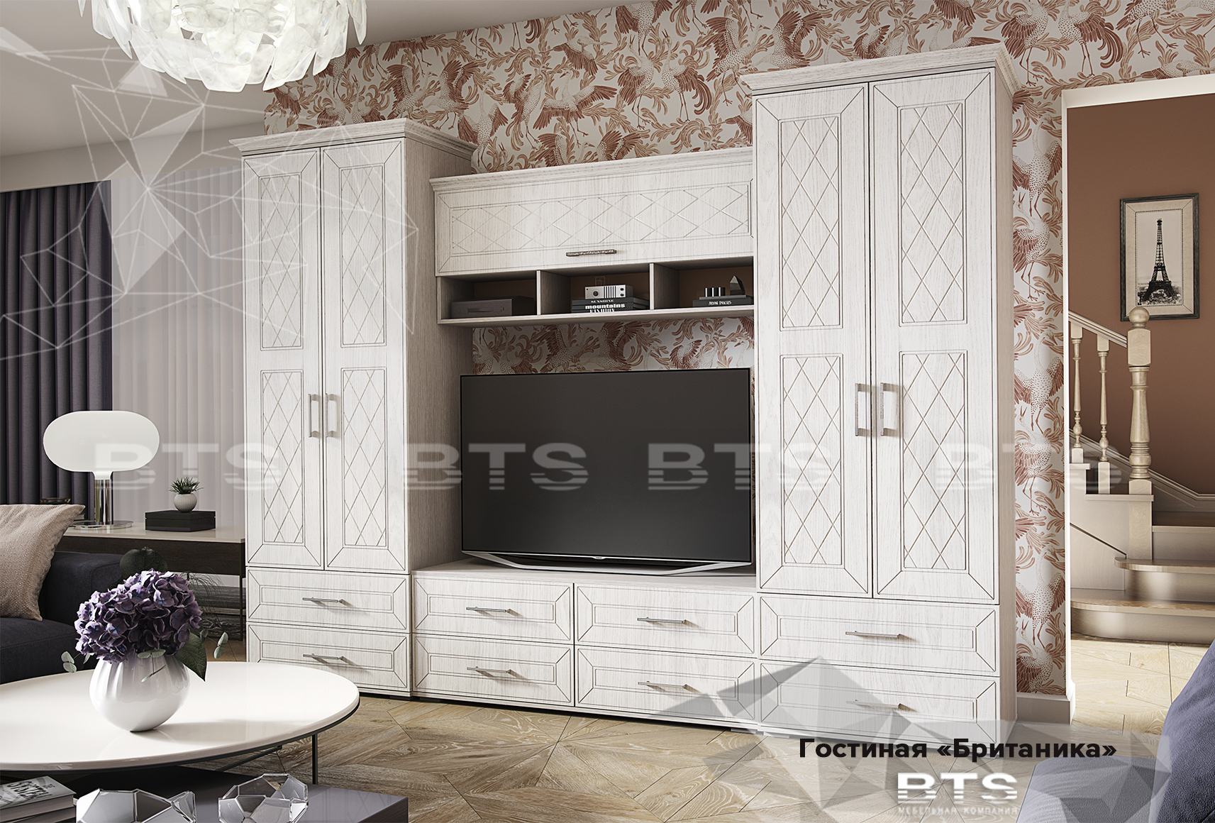 Гостиная Британика (вариант 3) — купить за 20808 руб. в Москве по цене производителя!