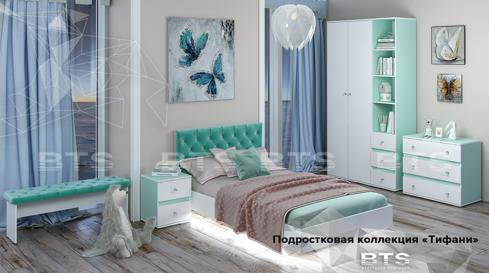 Молодежная Тифани (вариант 1) — купить за 24978 руб. в Москве по цене производителя!
